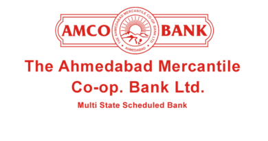 AHMEDABAD MERCANTILE COOPERATIVE BANK Branches List