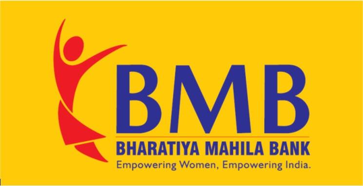 BHARATIYA MAHILA BANK LIMITED Branches List