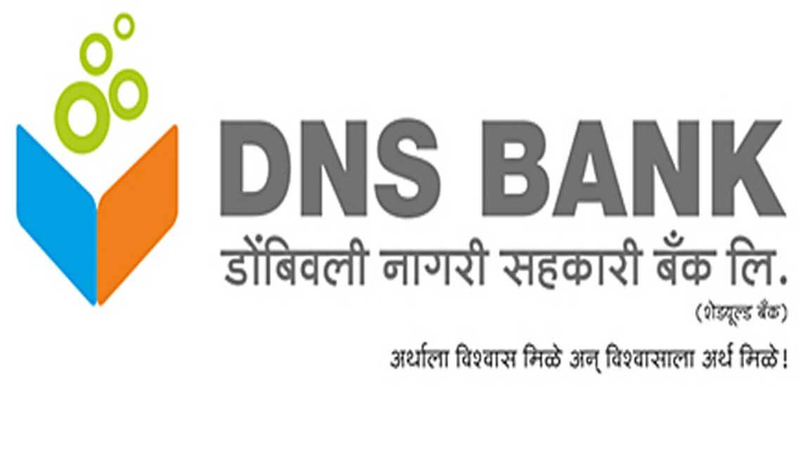 DOMBIVLI NAGARI SAHAKARI BANK LIMITED Branches List