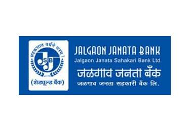 JALGAON JANATA SAHAKARI BANK LIMITED Branches List