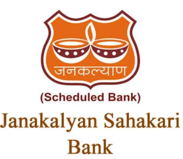 JANAKALYAN SAHAKARI BANK LIMITED Branches List