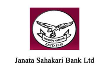 JANATA SAHAKARI BANK LIMITED Branches List