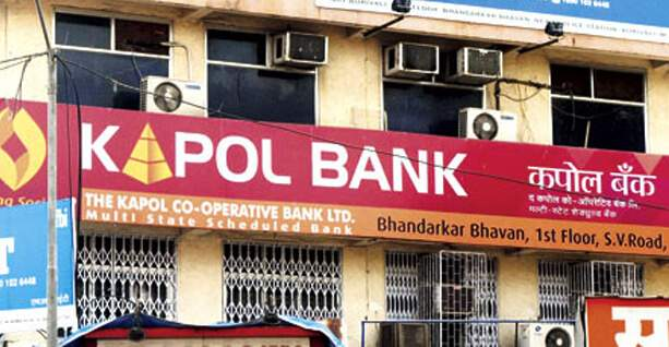 KAPOL COOPERATIVE BANK LIMITED Branches List