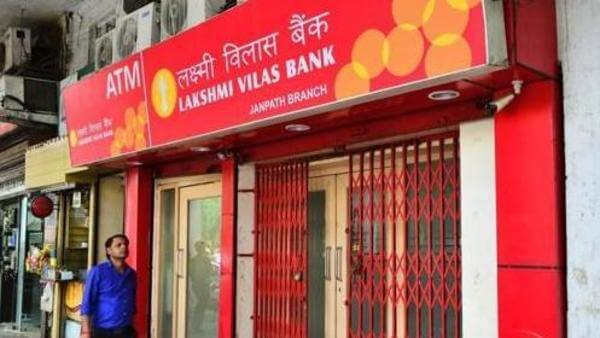 LAKSHMI VILAS BANK Branches List