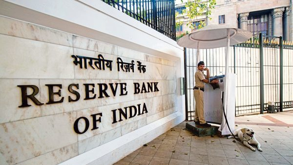 RESERVE BANK OF INDIA Branches List