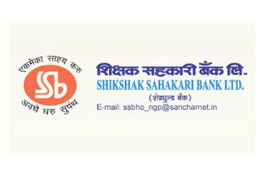 SHIKSHAK SAHAKARI BANK LIMITED Branches List