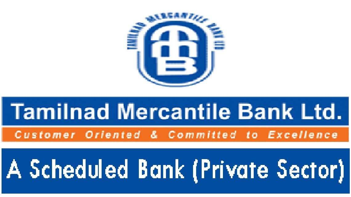 TAMILNAD MERCANTILE BANK LIMITED Branches List