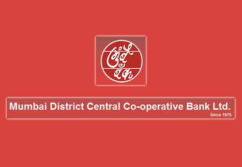 THE MUMBAI DISTRICT CENTRAL COOPERATIVE BANK LIMITED Branches List