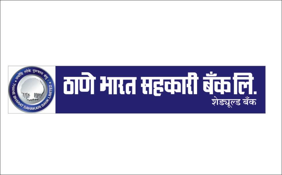 THE THANE BHARAT SAHAKARI BANK LIMITED Branches List