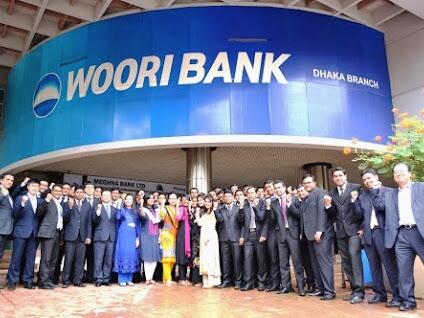 WOORI BANK Branches List