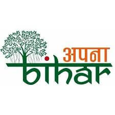 Bihar Districts