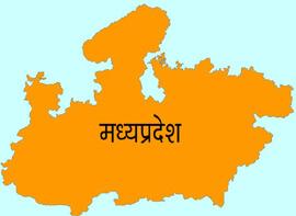 Madhya Pradesh Districts